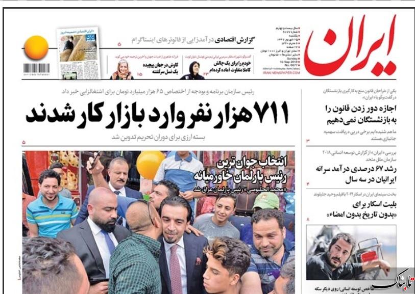 احمدینژاد به چی یا کی میخندد؟! /جناحها به جای پیوستن به صف منتقدان بی شمار راهکار ارئه دهند/ قانون منع به کارگیری بازنشستگان اجرایی میشود؟