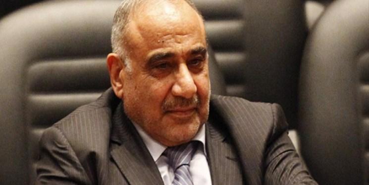 پیام ظریف خطاب به مدیر عامل توئیتر/تظاهرات مردم بصره در حمایت از «الحشد الشعبی» و ایران/جدیترین گزینه برای نخستوزیری عراق