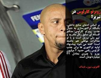 زیباکلام: نگفتم طلبهها ۲.۵میلیون حقوق دارند/کشتیگیران زن ایرانی در آستانه نخستین تجربه بینالمللی جدی
