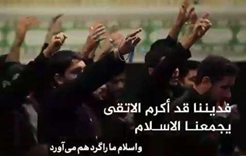 سرود جوانان عراقی درباره وحدت ایران و عراق