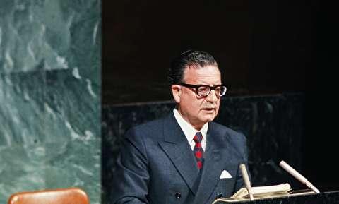 سخنرانی سالوادور آلنده در سازمان ملل