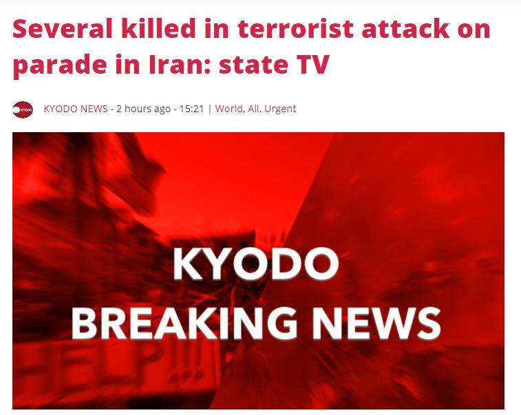سه واکنش و رویکرد متفاوت رسانه های جهانی به حملات تروریستی اهواز