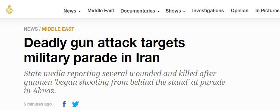 سه واکنش و رویکرد متفاوت رسانههای جهانی به حملات تروریستی اهواز