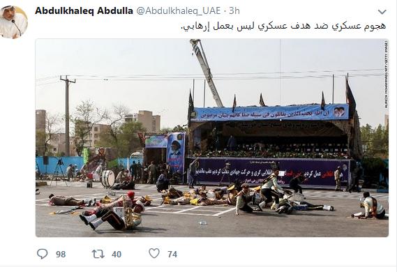 حملات اهواز تروریستی نیست!/  نبرد را به داخل ایران منتقل می کنیم/ این حملات افزایش خواهند یافت