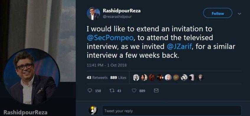 دعوت رضا رشیدپور از وزیر خارجه آمریکا