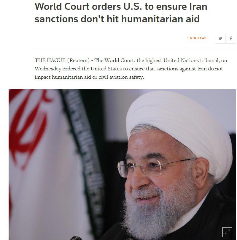 واکنش های متفاوت بین المللی به صدور حکم موقت دیوان بین المللی دادگستری در دعوای ایران و آمریکا