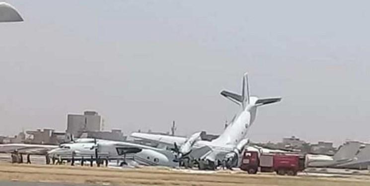 فرودگاه خارطوم به دلیل برخورد ۲ هواپیما بیسته شد