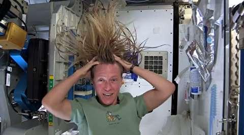 چگونه یک فضانورد موهایش را در فضا میشوید؟