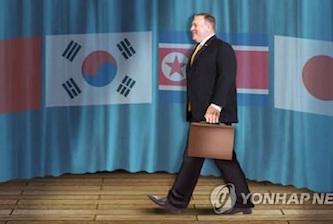 وزیر امور خارجه آمریکا راهی کره شمالی شد