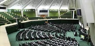 مخالفت مجلس با رایگیری علنی برای لایحه CFT