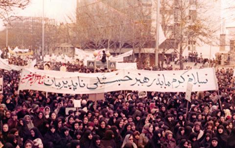 تظاهرات تاسوعا و عاشورا 1357 به روایت تصاویر بکر
