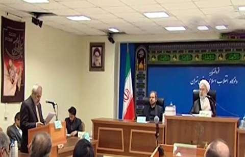 منافذ وقوع فساد اقتصادی به روایت دادستان تهران