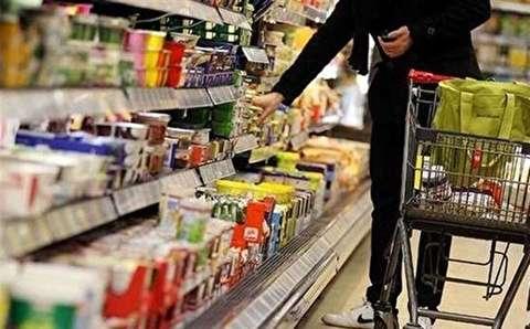 تب خرید در بازار کاهش یافت؟
