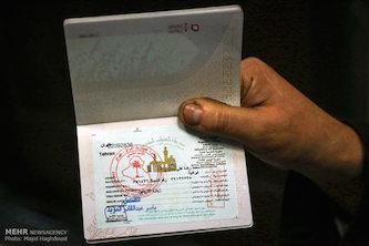 نرخ نهایی ویزای اربعین اعلام شد