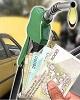 مگر افزایش قیمت سوخت پیش از ترمیم دستمزد ممکن است؟!