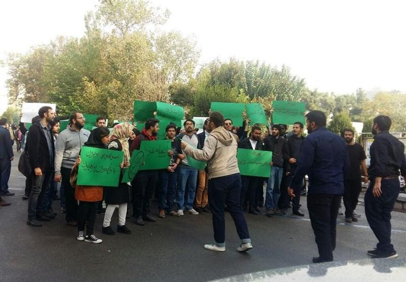 تجمع دانشجویان حامی روحانی علیه روحانی