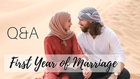 سال اول ازدواج چطور میگذرد؟