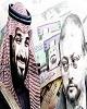 چه کسی به عربستان نیاز دارد؟
