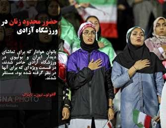 فرزند شهید بهشتی: شاید پدرم را هم از قطار انقلاب پیاده میکردند/صدور مجوز حضور بانوان در بازی پرسپولیس...