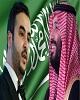 تشکیل جلسه هیأت بیعت دربار سعودی برای انتخاب جانشین...