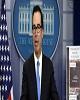 وزیر خزانهداری آمریکا هم از حضور در کنفرانس سرمایهگذاری عربستان انصراف داد