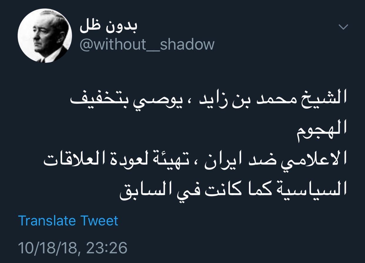 چرا کشورهای عربی نمی توانند در دراز مدت تعارضات خود با ایران را مدیریت کنند!؟