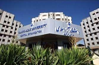 ۷ مدیر متخلف در پذیرش رشتههای پزشکی دانشگاه آزاد برکنار شدند
