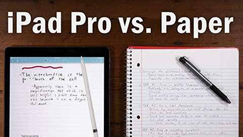 آیپد پرو یا دفترچه یادداشت، کدام یک بهتر است؟