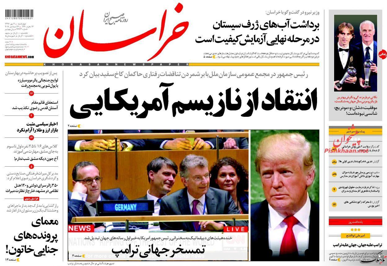 ایران و آمریکا؛ توقف در نقطه صفر/۵ محرک رکوردشکنیهای اخیر بورس/پول بدهید، سواد بخرید /نطق روحانی، شوی ترامپ