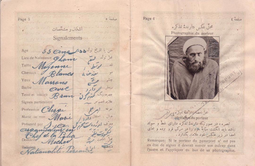 گذرنامه مولف «مفاتیحالجنان» در سال ۱۳۰۹