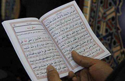 دعای ندبه با نوای محسن فرهمند