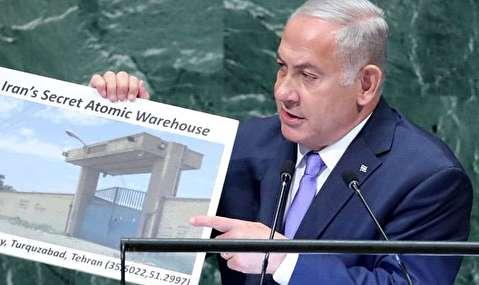 ادعاهای نتانیاهو درباره ایران و خندههای ظریف