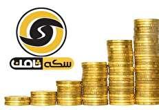شفاف سازی از ﻣﺠﻮز ای ﻧﻤﺎد سکه ثامن/ اتحادیه طلا و جواهر به جای سلب مسئولیت، نظارت و رسیدگی کند