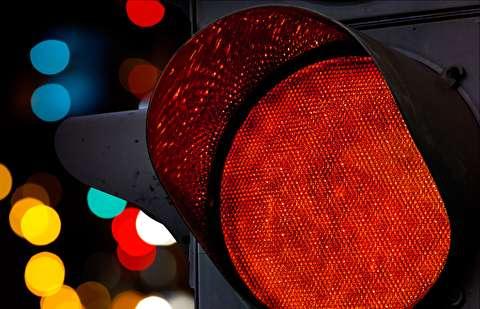 چرا چراغهای راهنمایی و رانندگی ناکارآمد است؟
