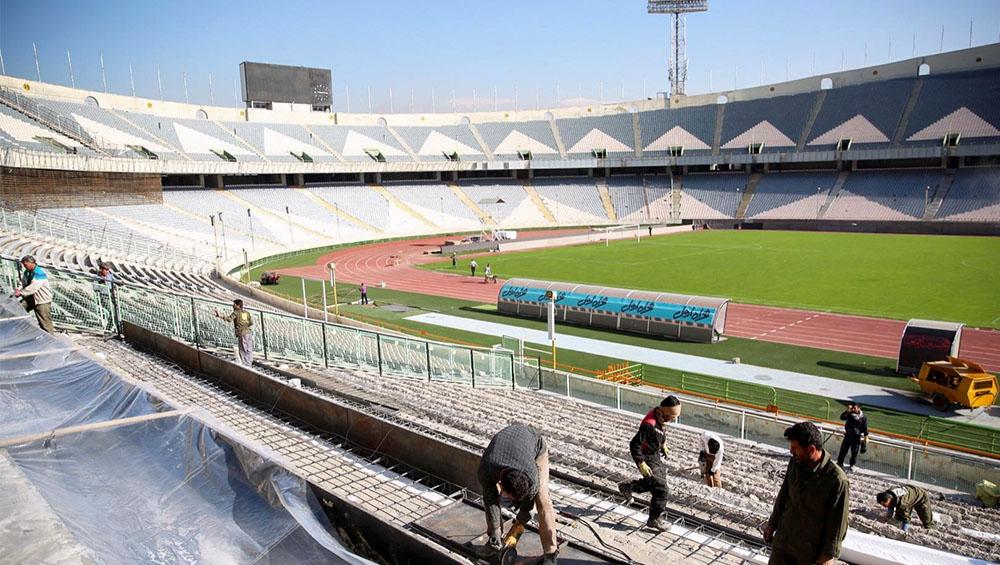 ورزشگاه آزادی در آستانه تحویل به AFC برای فینال