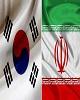 هیاتی از کره جنوبی در راه ایران برای انجام مذاکرات...