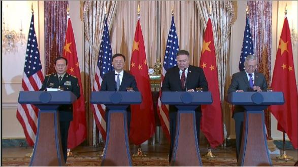چین در حضور آمریکا بر حفظ برجام تاکید کرد