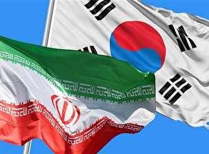 Iran, South Korea Agree Cross-Currency Trade