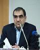 تلاش آقای وزیر برای افزایش تبعیض در ساختار بهداشت و...