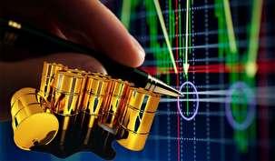 Iran Sells 700,000 Oil Barrels On Stock Exchange