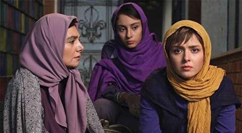 برشهایی از زندگی مشترک آقای محمودی و بانو