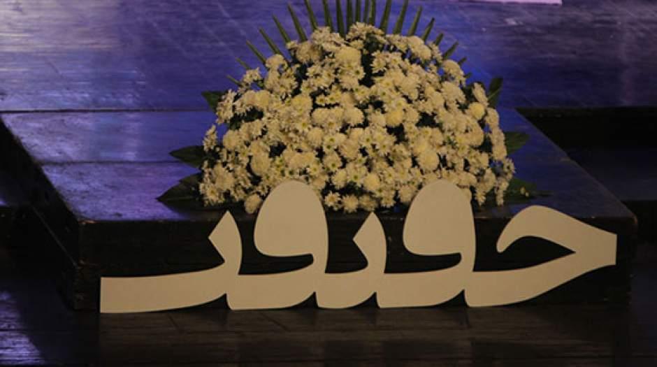 فیلمهای بخش «مسابقه ملی» جشنواره سینماحقیقت
