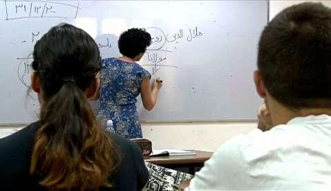 مرکز آموزش جاسوسان فارسیزبان در اسرائیل