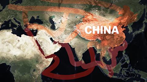 برنامه چند تریلیونی چین برای تسلط بر تجارت جهان