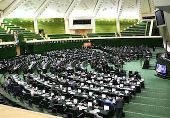 «سامانه ضد فساد» مجلس برای مفسدین