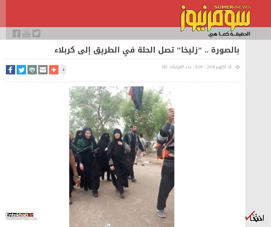 رسانههای عراق: کتایون ریاحی در پیاده روی اربعین