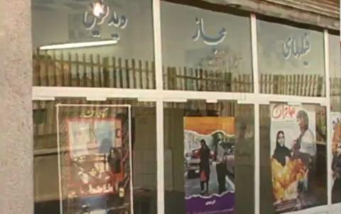 وقتی ویدیو در ایران آزاد شد