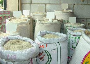 برنجهای هندی و تایلندی سالماند؟