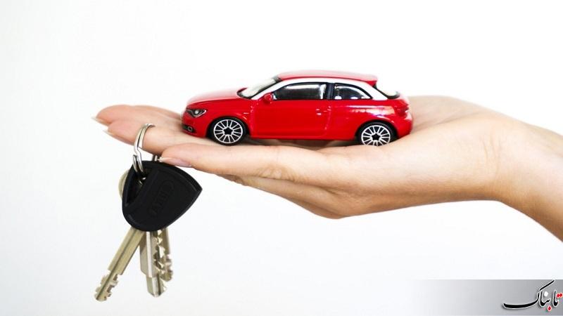 آشنایی با برخی مقررات مرتبط با معاملات خودرو