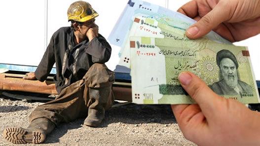 هزینه ماهانه ثروتمندترین و فقیرترین خانوارهای جامعه در سال ۹۶؛ شما به کدام دهک درآمدی تعلق دارید؟